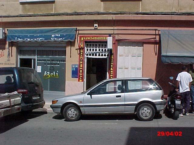 La localidad de Ceuta ha sigo agraciada con el segundo premio de La Bonoloto.