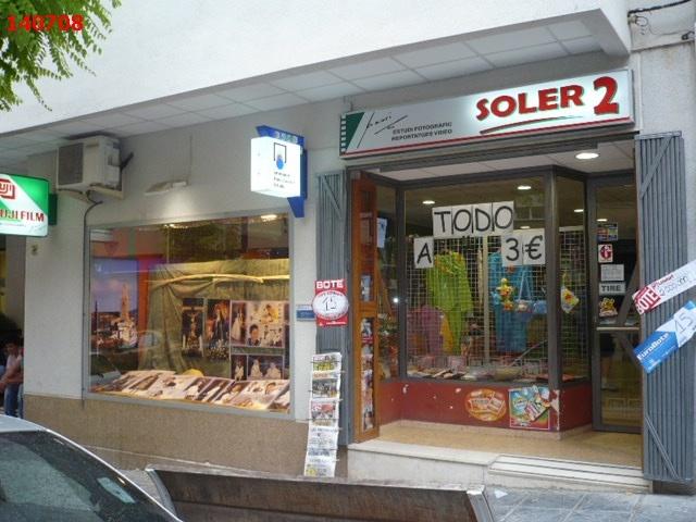 Un acertante de La Bonoloto gana en Albaida 54.000 euros